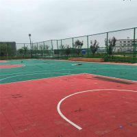 植物园篮球场建设围网 公园外围隔离网 铁丝网隔离厂家