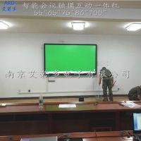 南京艾若多55寸教学触摸互动一体机r550hm01to江苏触摸一体机厂家