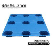 常州锦尚来塑业的HDPE1210吹塑九脚塑料托盘质量是真的好!