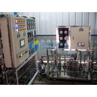 工业中水回用设备 中水回用处理设备 洁峰厂家直销
