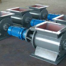 供应济宁安特力电动卸灰阀 分为常温型和高温型