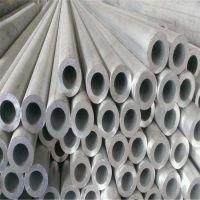 5083铝管 6063铝管厂家 6061铝管厂家 铝管哪里有卖 铝管多少钱