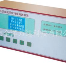 直流绝缘监测装置厂家直销 型号:WDK-5A/WDK-6A、WDK-5B/WDK-6B 金洋万达