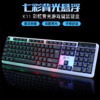 力美 USB机械手感背光键盘cf lol台式电脑笔记本有线发光游戏健盘