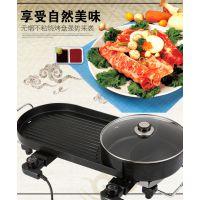 厂家供应佳烩韩式多功能电烤炉电火锅韩式长方形烧烤盘鸳鸯