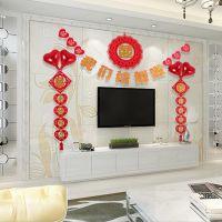 婚房布置背景墙客厅结婚庆婚礼气球装饰用品喜字拉花拉喜套餐婚礼
