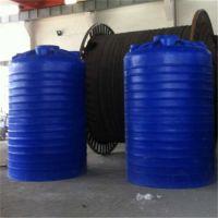 10立方减水剂防腐储罐 10吨外加剂塑料水箱 母液复配罐