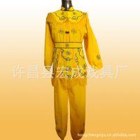 宏成戏具厂批发舞台服/戏剧服/ 提供各类舞台表演服 猴服