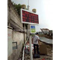 广东广州道路扬尘在线监测设备 拆迁工地噪声污染远程输监控系统