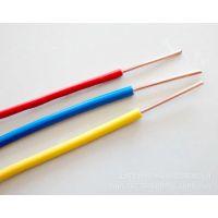 苏州电气安装单芯线BV 2.5上海勒腾特种电线电缆有限公司