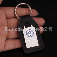 汽车挂件腰挂创意钥匙圈礼品 厂家定做金属车标男士商务钥匙扣