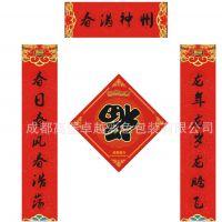对联定制 尺寸988*168mm128进口特级铜版纸彩印春联印刷logo