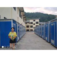 内江移动厕所租赁哪家好 低价出租移动公厕