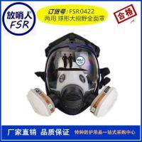防护面具逃生呼吸防护面具