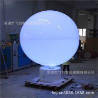 亚克力旋转球形灯箱厂家专业定制 销售有机玻璃各种尺寸球形灯箱
