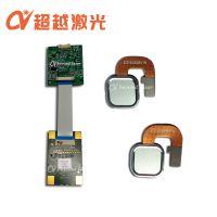 激光切割摄像模组识别_IC盖板激光切割_自动化皮秒激光切割设备