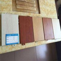 广东铝单板多少钱一平方米 铝单板各种规格定制厂家 欧百得