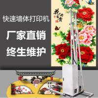 3d户外广告壁画打印机5D墙绘机自动高清墙体喷绘彩绘机墙面绘画机