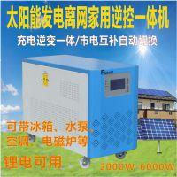 佳尔PSMART48V6000W太阳能离网工频纯正弦波逆变器