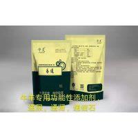 中灵农牧集团 猪霸王育肥猪催肥,降低料肉比 抗拉稀 抗生素替代品 1kg/袋