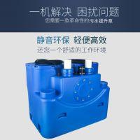 洋房别墅地下室卫生间污水提升泵安装服务凯德赛污水提升器