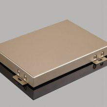 铝单板厂家供应氟碳铝单板幕墙铝单板规格颜色按要求定制