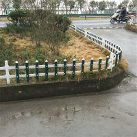 塑钢护栏厂家 庭院围墙护栏 小区花坛围栏