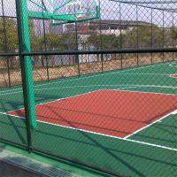足球场围栏 浸塑勾花网护栏 操场围栏网