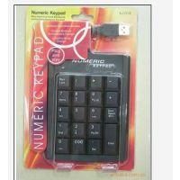 2018数字键盘 USB数字小键盘  财务专用键盘 银行专用键盘 19键