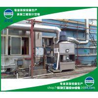 肇庆印刷涂布行业有机废气净化  RCO催化燃烧设备设计安装