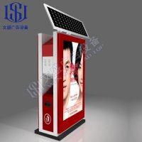 厂家定制不锈钢广告垃圾箱太阳能果皮箱社区环卫垃圾桶LED灯箱