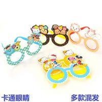 儿童卡通眼镜 生日聚会节日礼品 圣诞节眼镜生日眼镜批发