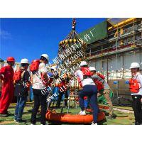 海洋平台用载人吊篮QHS4006-2015标准顺达DLJ-2型HY系列平台吊篮