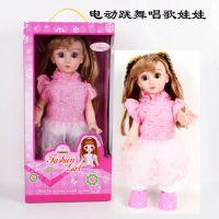 儿童玩具电动跳舞唱歌说话芭比洋娃娃仿真公主裙女孩礼品智能公仔