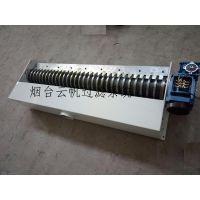 供应烟台云帆2000(Gs)25-800(L/min)新型强磁磁性分离器
