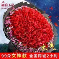 七夕情人节99朵红玫瑰无锡苏州鲜花速递南京同城花束扬州南通送花