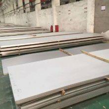 如何辨别316L不锈钢板材质 重庆不锈钢板厂家