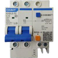 供应正泰漏电断路器NXBLE-32 2P C10