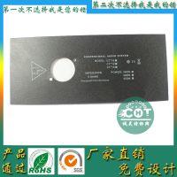 东莞厂商定做音响功放面板铭牌加工丝印PVC标牌制作磨沙LOGO牌