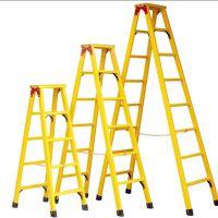 供应高压玻璃钢绝缘梯电工登高工程绝缘平梯伸缩合梯