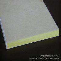 玻纤天花消音板每平米价格 迷你型玻纤吸音墙板厂家直销