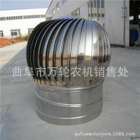屋顶防腐圆形无动力通风器不锈钢风球风帽厂房猪舍散热排换气扇