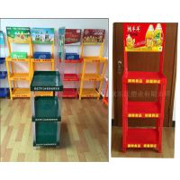欣尔沃新款3层塑料货架 定制食用油展柜 食品展示架 便利店商品陈列架