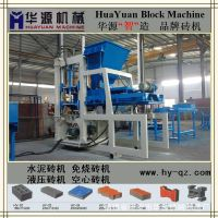 华源QT3-25半自动水泥环保制砖设备 中小型河沙制砖机 机械设备