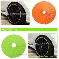 汽车改装轮毂饰条 轮胎保护圈轮毂装饰防撞条圈 轮毂圈条防蹭条