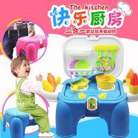 380-66多功能厨房收纳椅 儿童益智过家家快乐厨房仿真玩具