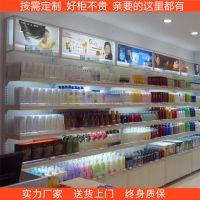 化妆品货架美容院日化美妆店钢木货架护肤品化妆品展柜展示柜货柜