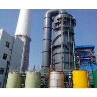 脱硫脱硝除尘器设备厂家菲翔环保涡轮增压湍流高效安全