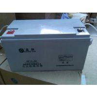圣阳 蓄电池12V80AH代理报价一件包邮