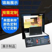 亚克力展示架定做工厂 东莞蓝牙音箱体验展示台的开发与加工东莞工厂专业制作